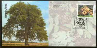 India 2018 Plant Tree Jammi Chethu Culture of Telangana Special Cover # 18281