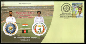 India 2018 Cricket Afghanistan Historic Test Debut Flags Special Cover # 18305 - Phil India Stamps