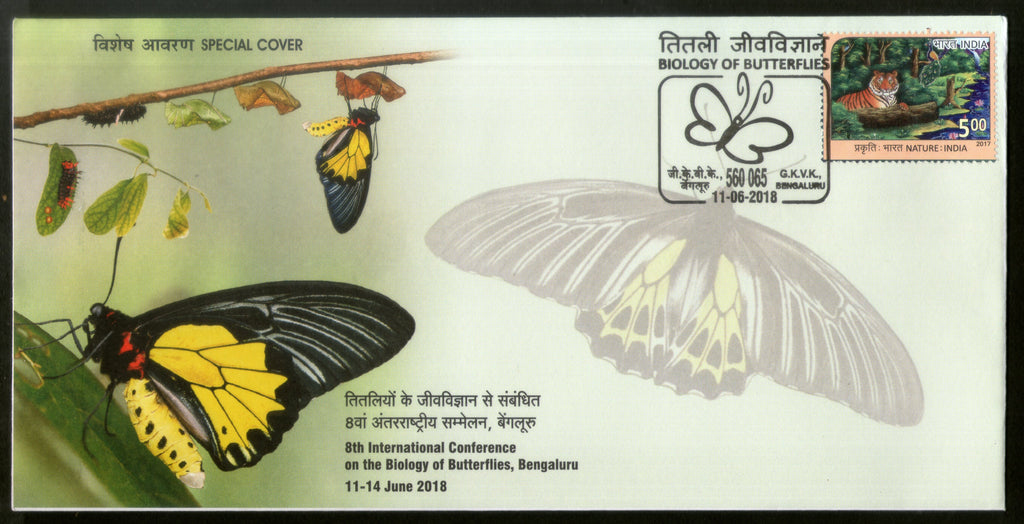 India 2018 Biology of Butterflies Insect Moths Biodiversity Special Cover # 18331 - Phil India Stamps