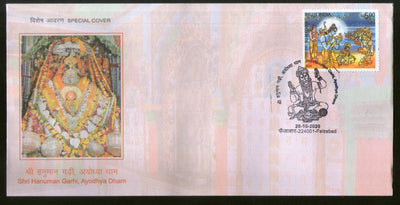 India 2020 Shri Hanuman Garhi Ayodhya Religion Hindu Mythology Special Cover # 18337
