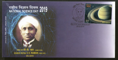 India 2019 C V Raman Nobel Prize Winner Science Day Special Cover # 18350