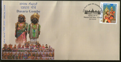 India 2018 Dasara Gombe Puppet Doll Traditional Festival Culture Special Cover 18357