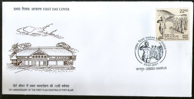 India 2021 Parakram Diwas Netaji Subhash Chandra Bose 125th Birth Kanpur Special Cancellation on FDC # 18360