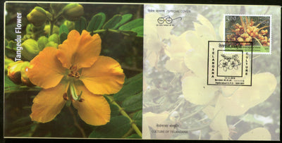 India 2018 Tangedu Flowers Plant Culture of Telangana Special Cover # 18361