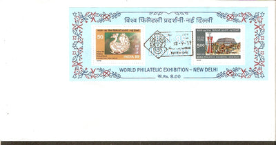 India 1988 INDIA-89 World Philatelic Exhibition Phila-1083 M/s on Plain FDC RARE