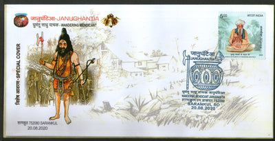 India 2020 Wandering Mendicant Janughantia Religion Hindu Mythology Special Cover # 18368