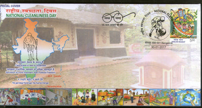 India 2017 National Cleanliness Day Mahatma Gandhi Map Special Cover # 18388