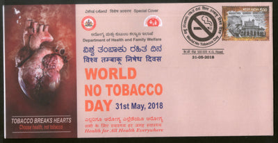 India 2018 World No Tobacco Day Smoking Health Disease Cancer Special Cover # 18390 - Phil India Stamps