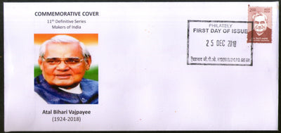 India 2018 Atal Bihari Vajpayee Makers of India First Day Cover FDC # 18395