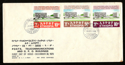 Ethiopia 1970 Posts Telecommunications GPO buildings Sc 572-74 FDC # 18402