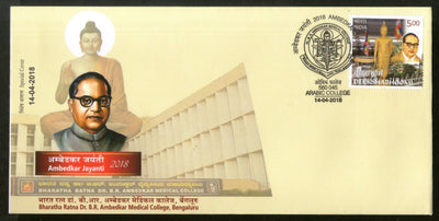 India 2018 Dr. B. R. Ambedkar Medical College Buddha Special Cover # 18424