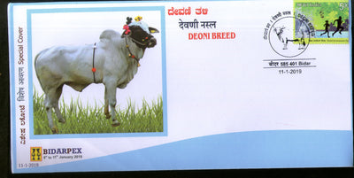 India 2019 Indigenous Cattle Deoni Breed are Best Milker Animals Special Cover # 18446