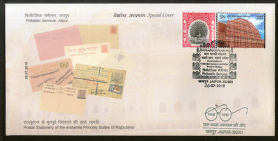 India 2018 Postal Stationary of Erstwhile Princely States My Stamp Sp. Cover # 18452