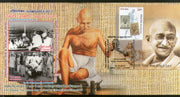 India 2013 AHIMSAPEX Mahatma Gandhi Stamp on Stamp Spinning Wheel M/s on Cover # 18456