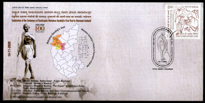India 2010 500p ISP Patel INDIPEX Advt. Postal Stationary Envelope MINT # 18457