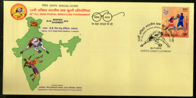 India 2018 Postal Wrestling Tournament Sport Map Special Cover # 18476
