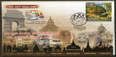 India 2016 Myanmar Thailand Friendship Motor Rally Flag Automobile Special Cover # 18497