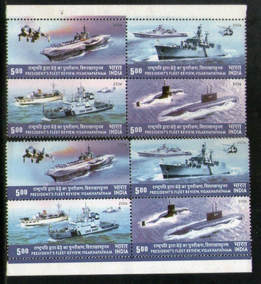 India 2006 President Fleet Review Phila-2171 ERROR Two Diff Size Stamp with Normal MNH # 1849