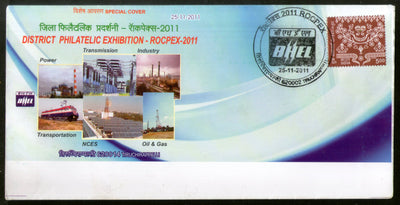 India 2011 BHEL Heavy Electricals Power Plant Oil & Gas Special Cover # 18502