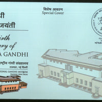 India 2018 150th Birth Mahatma Gandhi National Museum Rajghat Special Cover # 18508
