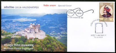 India 2018 Tourism Mansoon Palace Sajjangarh Udaipur Haldighatipex Special Cover # 18509