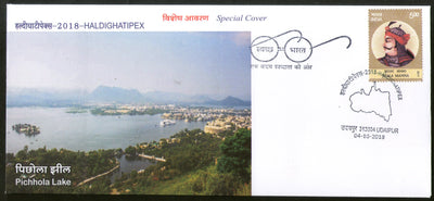India 2018 Tourism Place Pichhola Lake Udaipur Haldighatipex Special Cover # 18510
