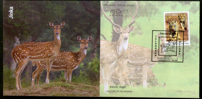 India 2018 Deer Stag Jinka Wildlife Animals Culture of Telangana Special Cover #18514