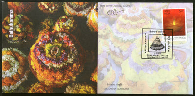India 2018 Floral Festival Bathukamma Culture of Telangana Special Cover # 18516