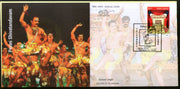 India 2018 Dance Perini Shivatandava Music Culture of Telangana Special Cover #18519