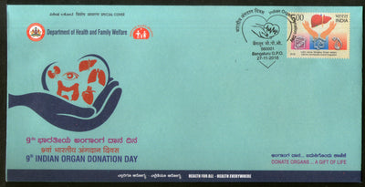 India 2018 Indian Organ Donation Day Medical Health Welfare Special Cover #18523