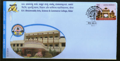 India 2019 B. V. Bhoomaraddy Arts Science Commerce College Special Cover # 18526