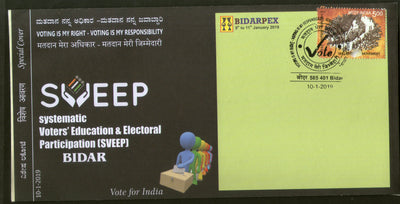 India 2019 SVEEP Systematic Voter's Education & Electoral Participat Special Cover # 18527
