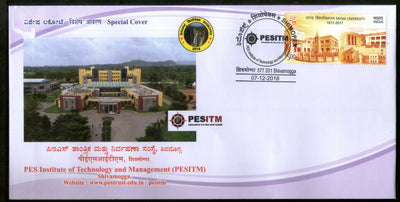 India 2018 PES Institute of Technology & Management Education Special Cover # 18530