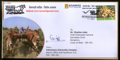 India 2019 Veterinary University Agriculture Animals Bullock Cart Carried  Special Cover # 18533