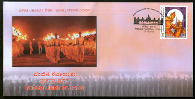 India 2018 Torch Light Parade by Police Cultural Laser Show Special Cover #18534