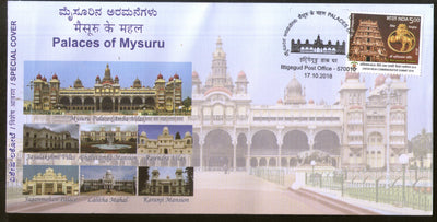 India 2018 Palaces of Mysuru Vilas Architecture Special Cover # 18535