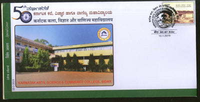 India 2019 Karnataka Arts Science Commerce College Architecture Special Cover # 18537