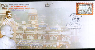 India 2019 Stop Narcotice & Crime Deepa Sniffer Dog Animal Special Cover # 18543