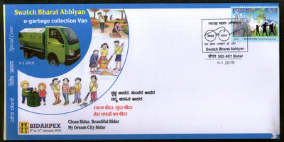 India 2019 E-Garbage Collection Van Clean Bharat Environment Special Cover # 18544