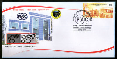 India 2018 Perfect Alloy Components Pvt Ltd. Industry Special Cover # 18546