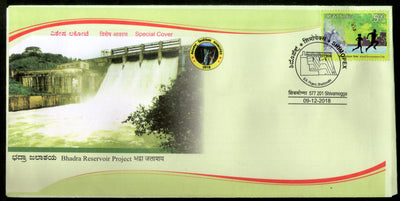 India 2018 Bhadra Dam Reservoir Irrigation Hydro Power Generate Special Cover # 18547
