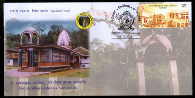India 2018 Swami Shridhara Ashrama Hindu Mythology Special Cover #18549