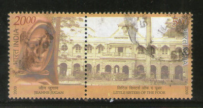 India Fiscal Dhrangadhra State 1 An Revenue Court Fee Stamp Type 34 KM 341 RARE # 1854