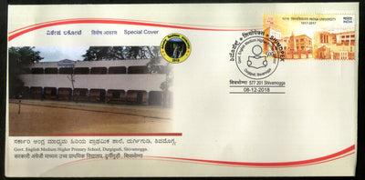 India 2018 Govt. English Medium Higher Girls School Education Special Cover # 18552