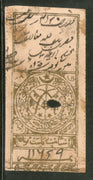 India Fiscal Tonk State 8 As Coat of Arms Court Fee Revenue Stamp Used  # 1855