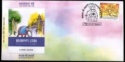 India 2018 Royal Elephant Biography of Balarama's Story Animals Special Cover # 18561