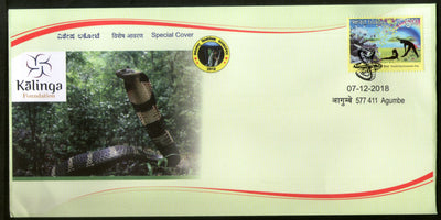 India 2018 King Cobra Snake Reptiles Wildlife Animals Special Cover # 18562