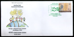 India 2019 Communal Harmony Gandhipex Special Cover # 18565