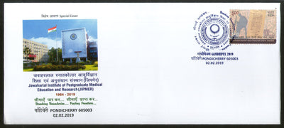India 2019 Jawaharlal Medical Education Gandhipex Pondicherry Special Cover #18566