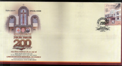 India 2019 London Mission Memorial Church Religion Special Cover # 18570